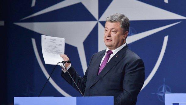 Украина с партнерами запускают разработку «дорожной карты» выполнения Минских соглашений, – Порошенко