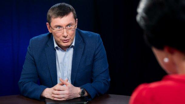 Луценко озвучил шокирующие заработки «янтарной мафии»: можно год наполнять военный бюджет