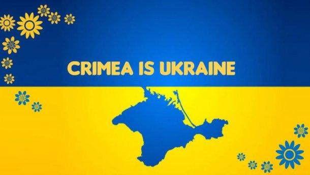 В ближайшее время Украина представит стратегию возвращения Крыма, – Чубаров