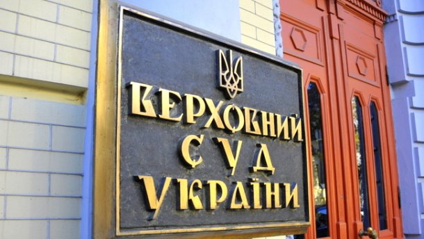 Судьи Майдана будут наказаны – Высший административный суд вынес решение