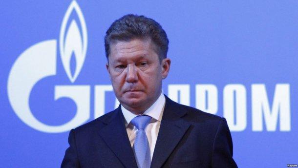 Газпром должен заплатить 86 миллиардов гривен штрафа Украине – решение суда