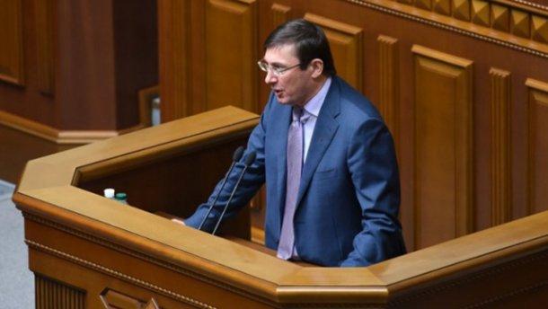 Луценко хочет дать доступ нардепам к государственной тайне, чтобы рассказать об Иловайске