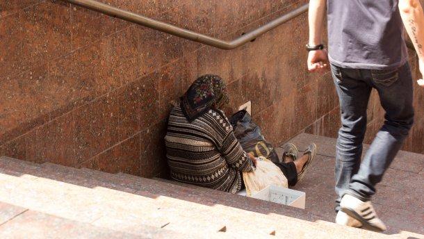 Шокирующая цифра: сколько украинцев считают себя бедными