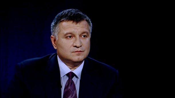 ГПУ хочет расследовать действия Авакова