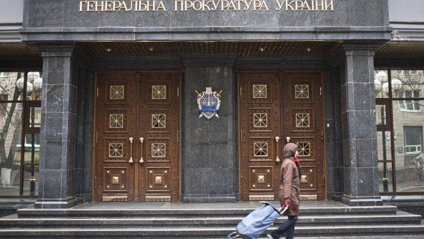 В ГПУ объяснили, почему Лихтенштейн разморозил счета судьи эпохи Януковича