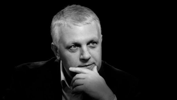 В Киеве прощаются с Павлом Шереметом (Онлайн-трансляция)