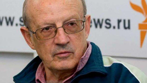 ФСБ пришла с обысками ко внуку известного российского политолога