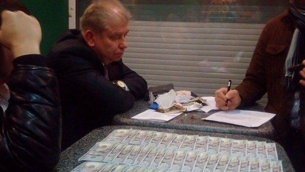 У украинского судьи-взяточника обнаружили венгерский паспорт (ВИДЕО, ФОТО)