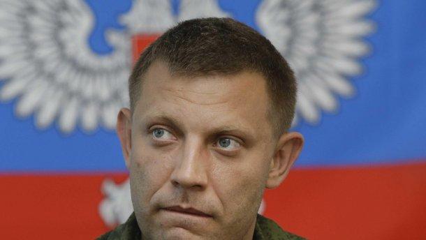 Если Савченко хочет прекратить войну – я называю условия, – Захарченко