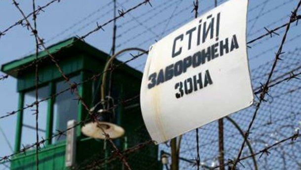 В Минюсте подготовили поправки к «закону Савченко»