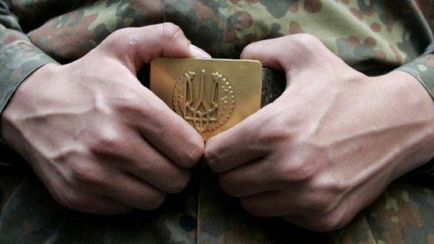 Полиция задержала украинского бойца-дезертира