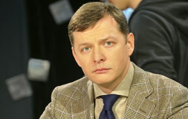 Фракцию Радикальной партии в полном составе вызвали на допрос в ГПУ, — Ляшко