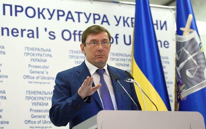 Луценко анонсировал декларации добропорядочности на сайте ГПУ