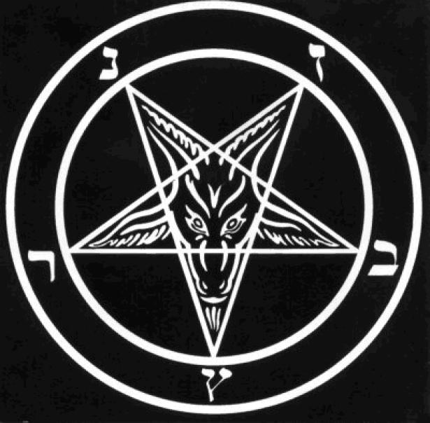 Ужасные поступки «слуг дьявола». Сатанизм в Украине