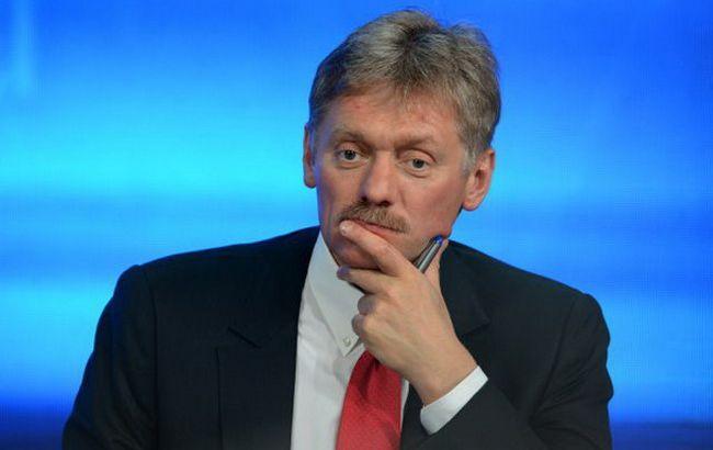 РФ пригрозила Украине последствиями за отказ погасить 3 млрд долларов долга