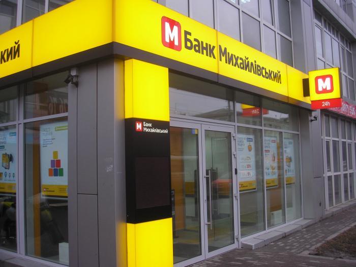 Схема, по которой «кинули» вкладчиков «Михайловского» и налогоплательщиков