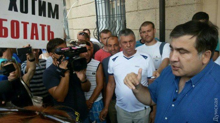 Саакашвили митинговал вместе с работниками завода из-за невыплаты НДС (ФОТО, ВИДЕО)