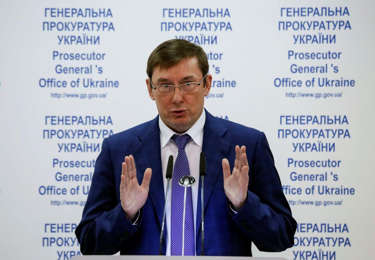 Луценко показал фото задержания Ефремова