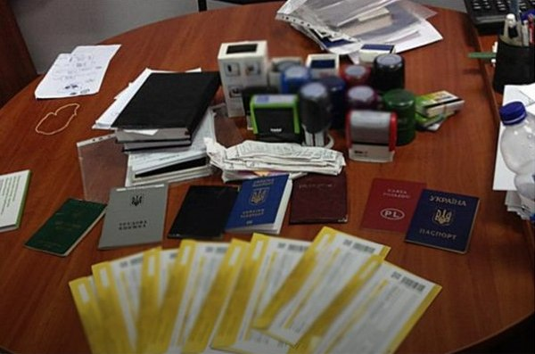 Чиновники Ивано-Франковской ОГА присвоили 5 млн гривен, — Нацполиция