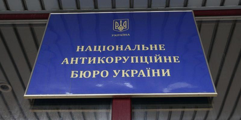 Следователей НАБ обвиняют в пытках