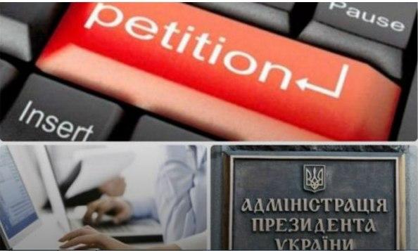 Спецслужбы РФ создали механизм «накрутки» под петициями Порошенко, — СБУ