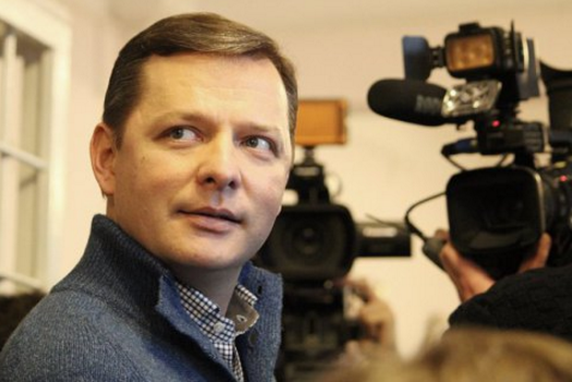 ГПУ вызывает Ляшко на допрос из-за угроз прокурору