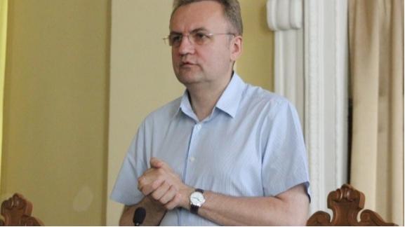 Садовый попросил Гройсмана ускорить процесс рекультивации Грибовичей