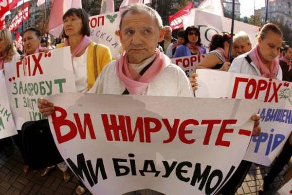 В Киеве проходит Всеукраинский марш протеста против повышения коммунальных тарифов