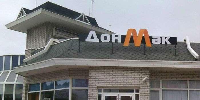 Клиенты «отжатого» McDonalds — донецкого «ДонМак» — пожаловались на ужасное обслуживание (ФОТО)