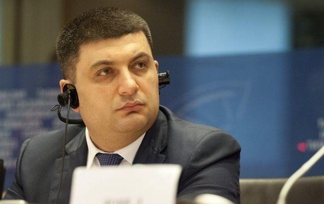 Украина разорвала соглашение с КНДР о взаимных поездках граждан