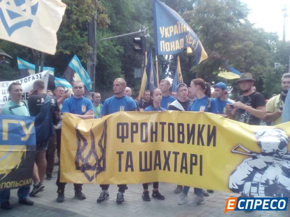 «Азов» с горняками митингуют под Кабмином против тарифов