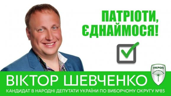 im578xAny-shevchenko11