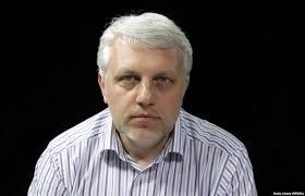 «Белорусский партизан». Биографическая справка убитого журналиста Павла Шеремета