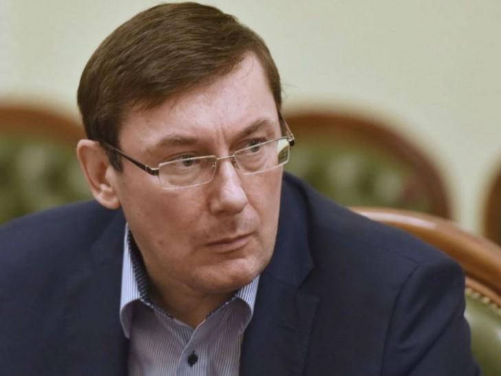 """Арест Ефремова. Как Луценко будут атаковать его """"друзья-враги"""""""