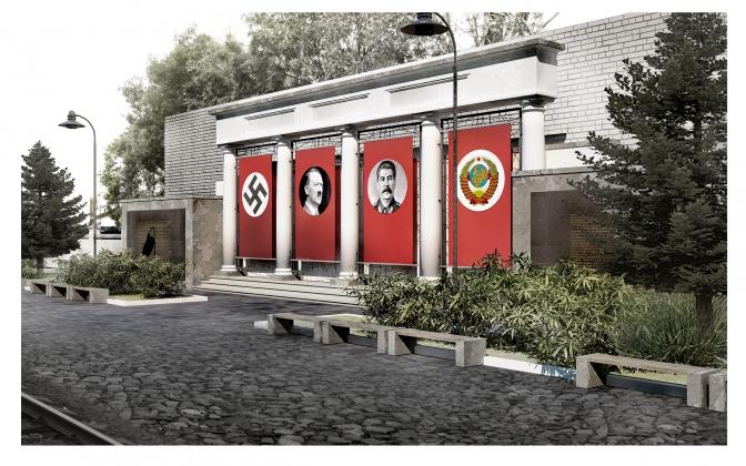 Музей «Территория террора» во Львове передали в коммунальную собственность