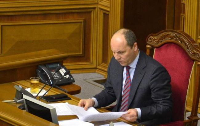 Парубий допускает заседание Рады 24 августа