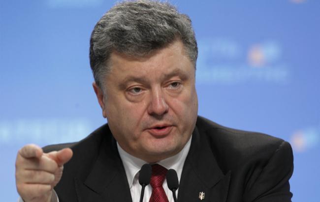 Порошенко провел кадровые изменения в руководстве СБУ