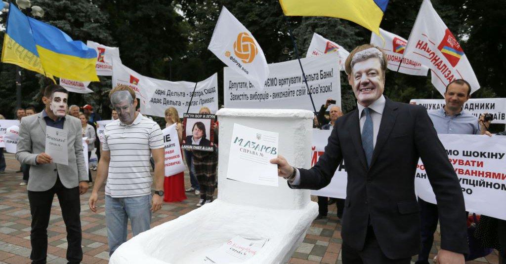 Украинские антикоррупционные учреждения «недофинансированы и некомпетентны» — аналитический центр Carnegie