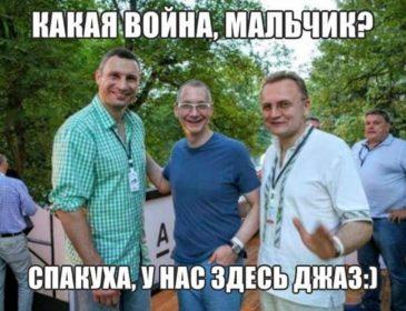 «Alfa Jazz Fest»: львовский праздник за российские деньги в период войны (ФОТО)