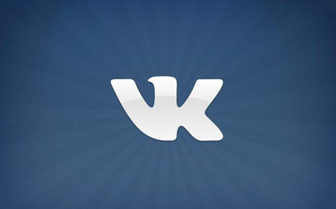 СБУ советует украинцам до 1 августа удалить свои аккаунты из «Одноклассников» и «Вконтакте»