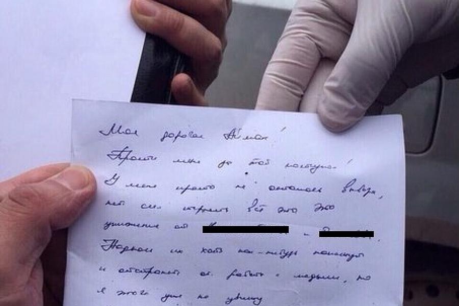 Трагические подробности смерти известного журналиста в Киеве