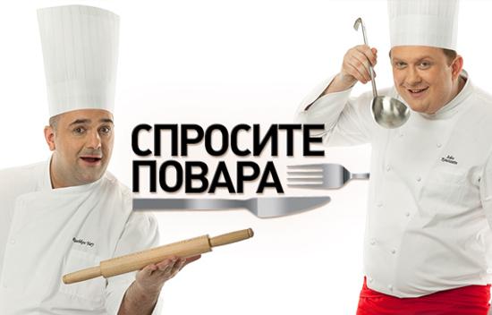 1356690383_povar