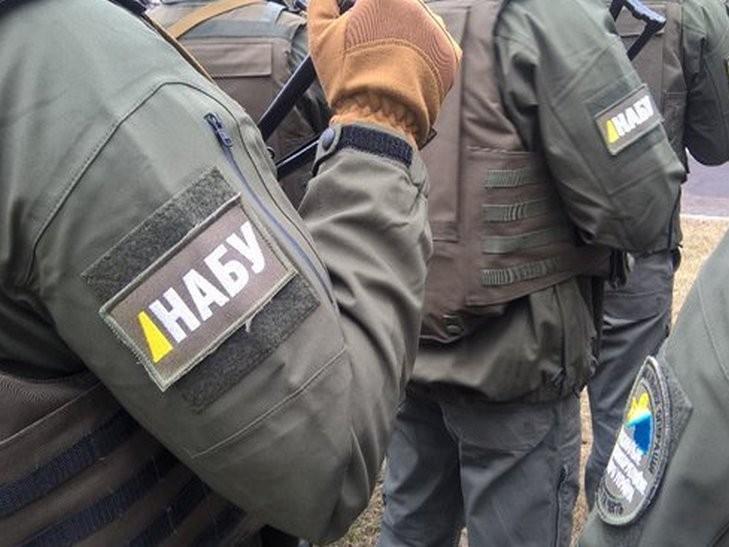 Сегодня во Львове торжественно откроют НАБУ