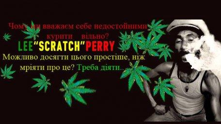 Во Львове отменили Марш свободы за легализацию конопли