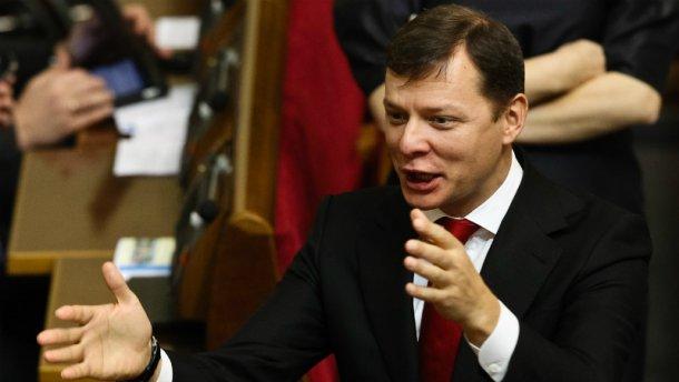 «Аферист и артист»: Луценко обнародовал компромат на Ляшко (фото)