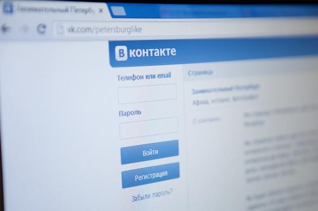 Возмутительное унижение «Вконтакте»: украинский язык — всего лишь диалект