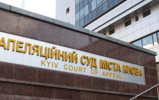 Суд арестовал экс-главу ГПЗКУ Томиленко