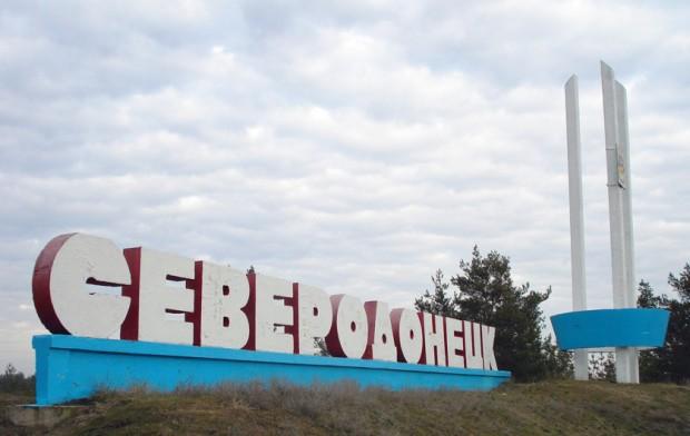 В Северодонецке задержали полицейского, который изготавливал и продавал наркотики
