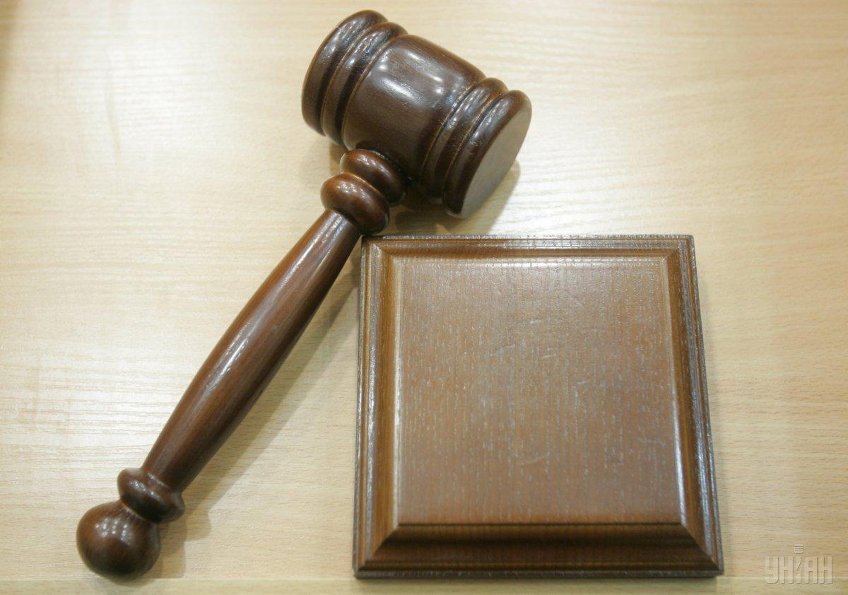Трех крымских судей-предателей будут судить заочно