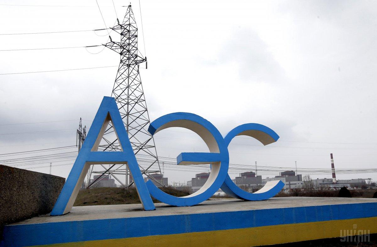 Землетрясение в Мариуполе не повлияло на работу Запорожской АЭС
